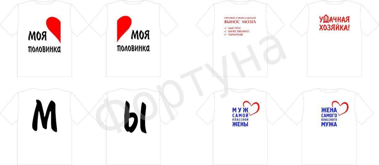 Прикольные футболки в Оренбурге